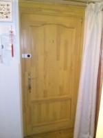 Telifa betétes fa ajtó